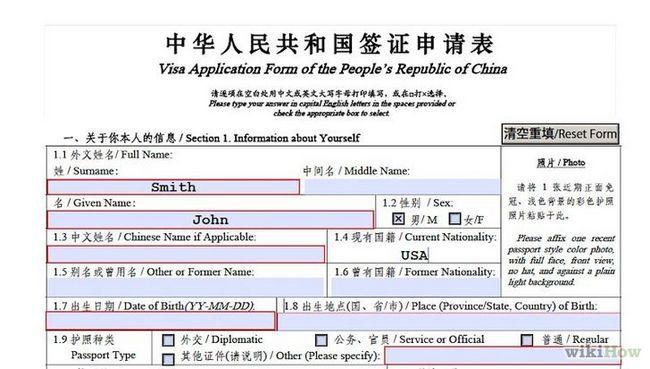 Cómo solicitar una visa de turista chino